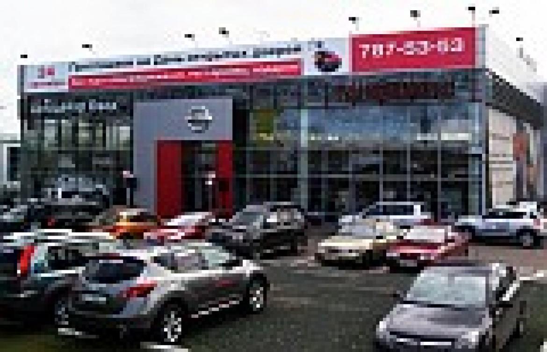 В Автоцентре «ОВОД-Nissan» состоялся День открытых дверей при поддержке SONAX!