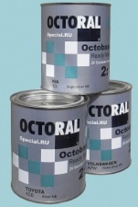 НОВЫЕ цвета в палитре готовых базовых автоэмалей Octoral Special. Ru