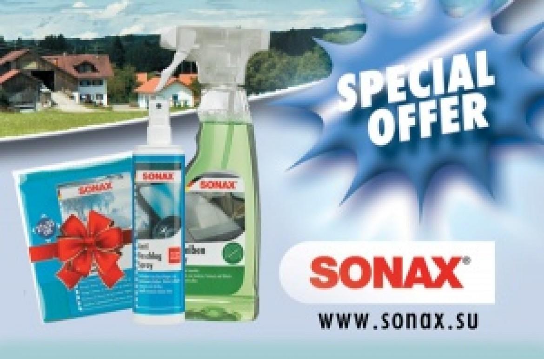 Акция SONAX «Встречай Весну!» на АЗС «BP»
