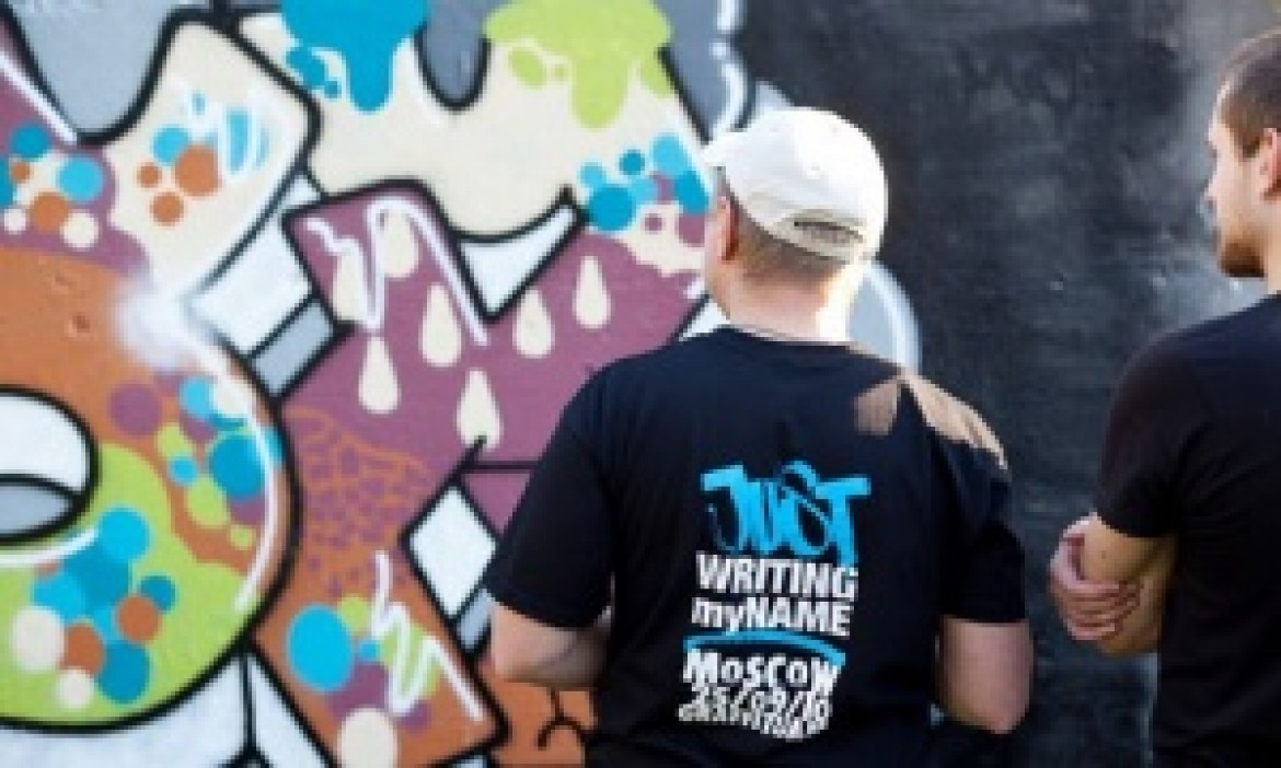 Graffiti Jam Just Writing My Name Moscow 2010