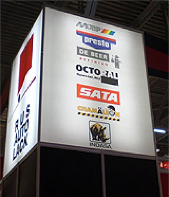 Итоги выставки «Интеравто 2008»