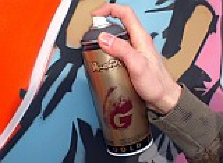 Граффити-акция