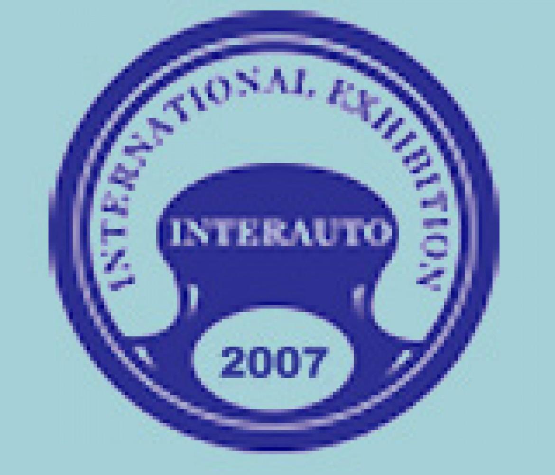 Международная выставка «Интеравто 2007»