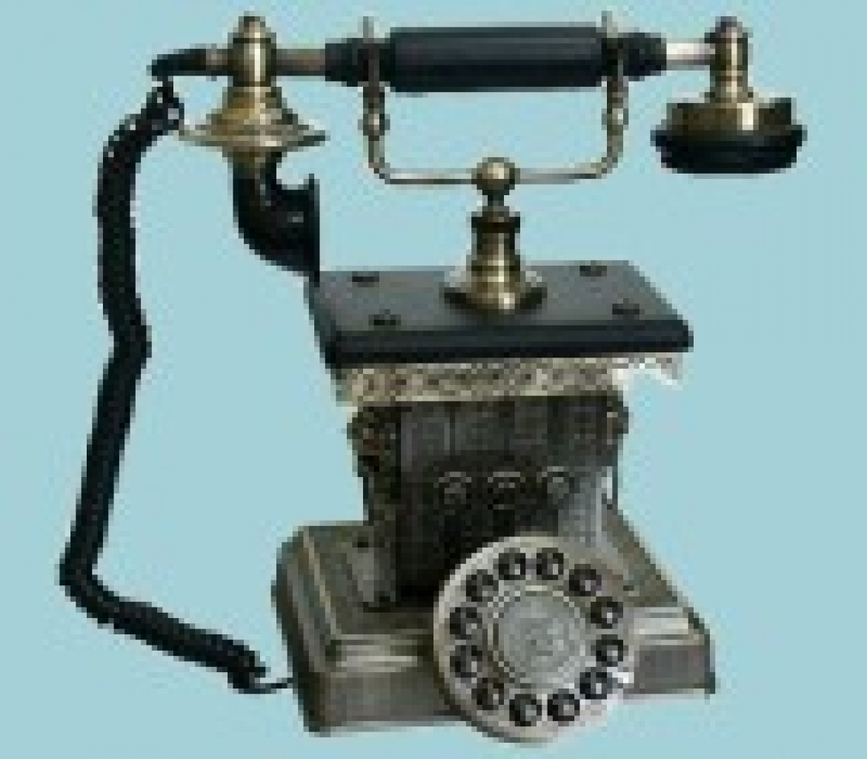 Новая телефонная линия