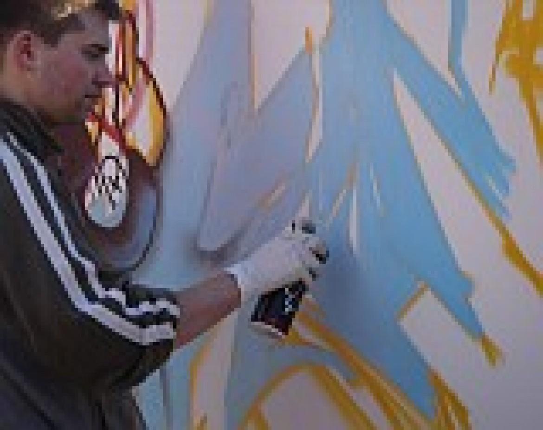 Граффити мероприятие в Нижнем Новгороде