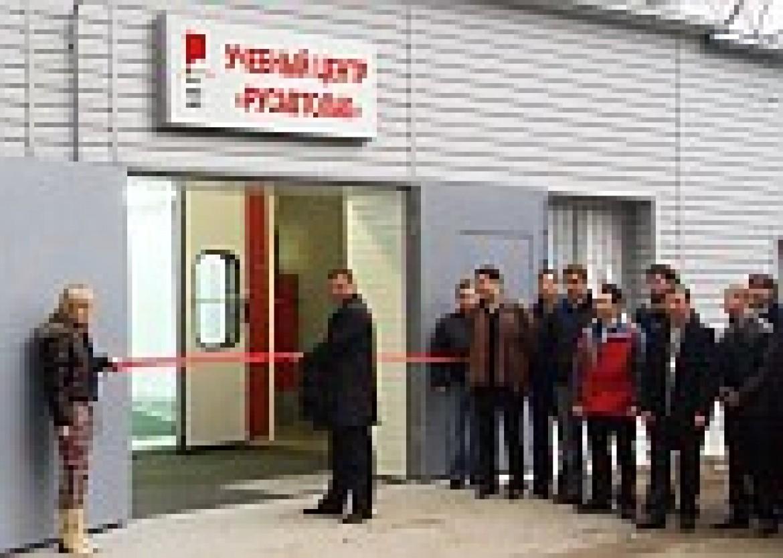Компания «Русавтолак» объявляет об открытии учебного центра!