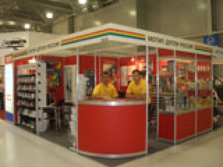 Итоги выставки «Интеравто-2006»