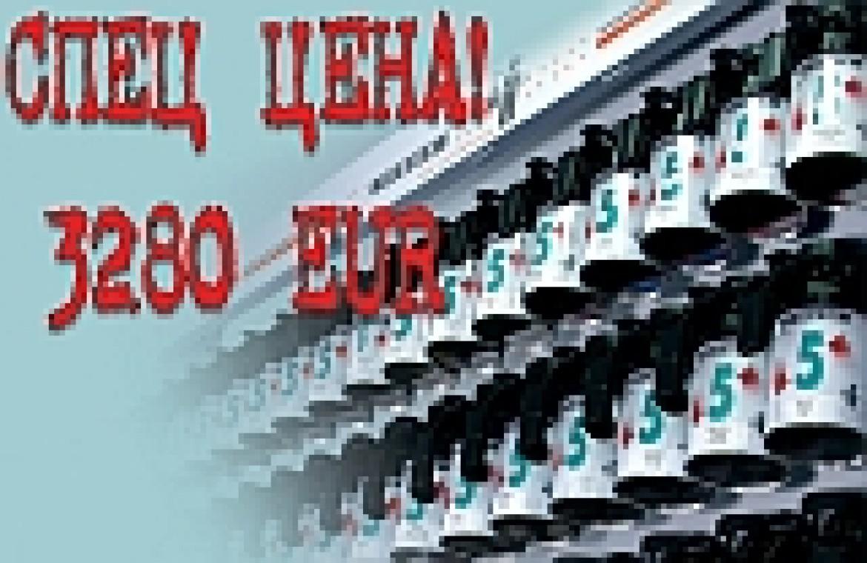 Внимание! Акция DeBeer для автотехцентров Москвы и Московской области!