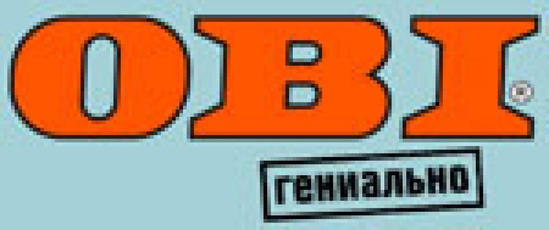 Открытие нового магазина OBI в Москве