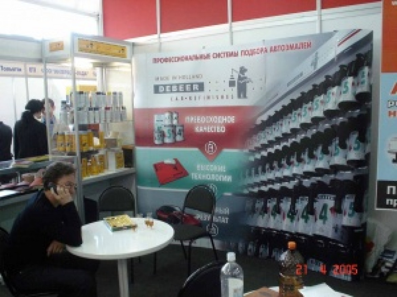 Итоги выставки «Самарский автосалон 2005»