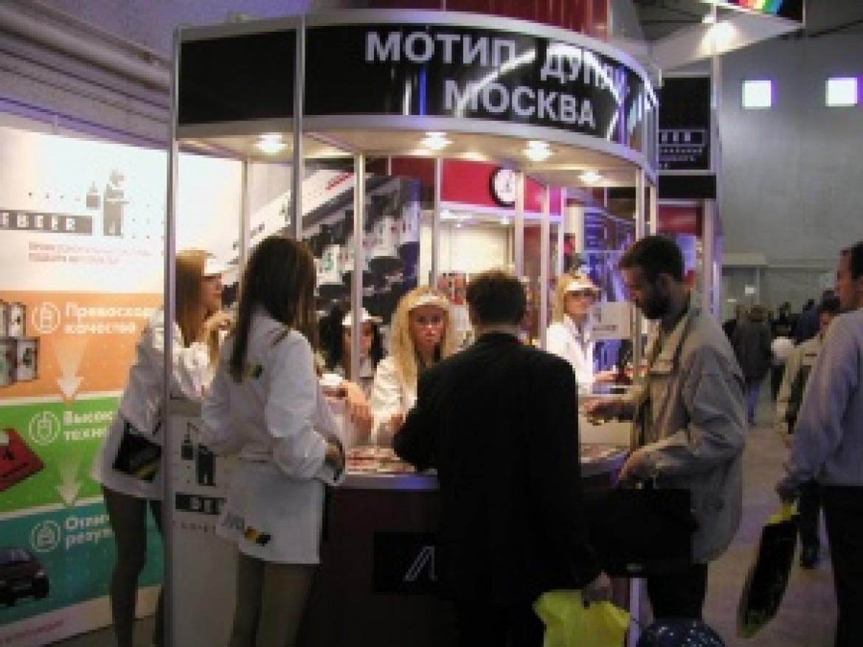Итоги выставки «Моторшоу 2002»
