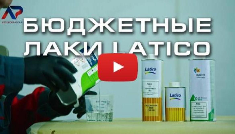 Новое видео на Youtube-канале. Бюджетные лаки KAPCI