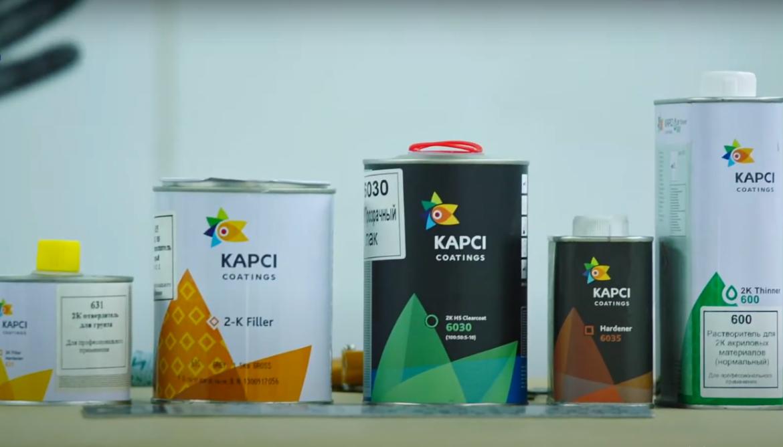 Новое видео на Youtube-канале. Материалы для кузовного ремонта KAPCI