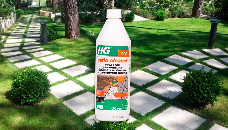 Средство для очистки бетона, брусчатки и тротуарной плитки HG: высокая экономичность и максимальная эффективность!