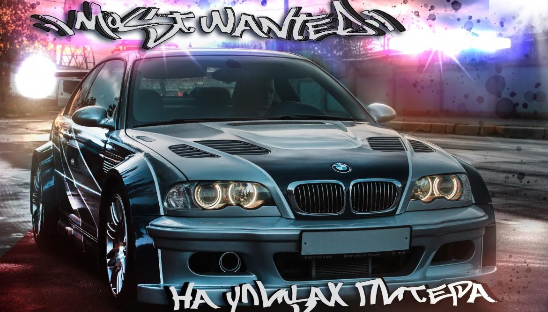 Новый ролик на канале SONAX: Победитель народного автотюнинга – BMW M3 GTR из NFS Most Wanted