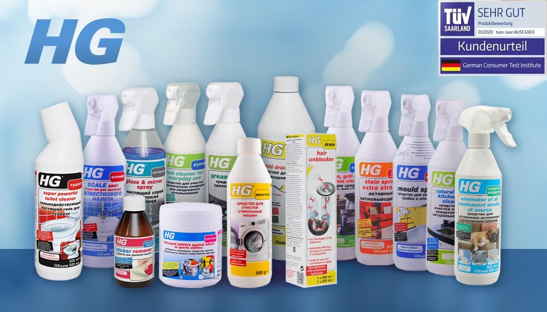 15 продуктов бытовой химии HG получили оценку от концерна TÜV
